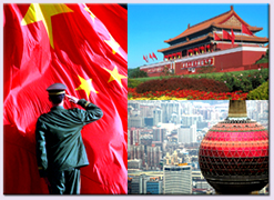 China was one of the earliest centres of human civilisation. Chinese civilisation was also one of the few to invent writing... Actually China is the most fast growing up country in the world, thanks to the Government policy regarding manufacturing operations, excelent worldwide Marketing Management, international business, focused production and his people... China Business Guide offers the best way to start Business operations between European manufacturingsuppliers, American worldwide distribution and Chinese producers...