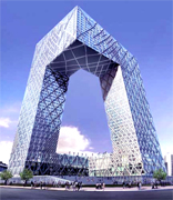 Beijing Televiion new building as symbol of the new generation of Chinese technology and finantial strategy