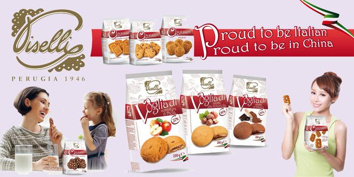 Fabbrica biscotti produzione italiana biscotti per grande for Distribuzione italiana arredamenti