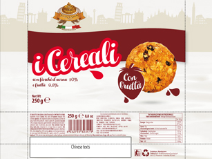 Biscuits, Italian biscuits manufacturer for food