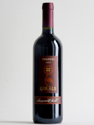 "Italian high quality wines produced by Lomazzi and Sarli a Salento's company... Since 1869, our founder, Francesco Dimastrodonato, developed the cultivation of ""Partemio Grapes"" and was successful to produce high quality wines. Today, the Dimastrodonato family follows the tradition and passion respecting environment of our Salento's land. Contact our Italian Export Sales department to start a Wine fruitful partnership"