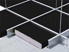 Pavimenti produzione pavimenti rivestimenti distribuzione for Distribuzione italiana arredamenti